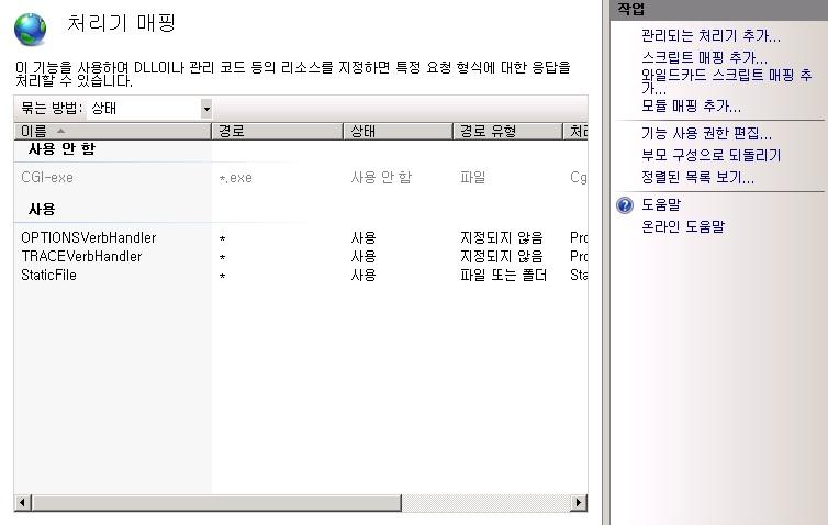 php_4.jpg