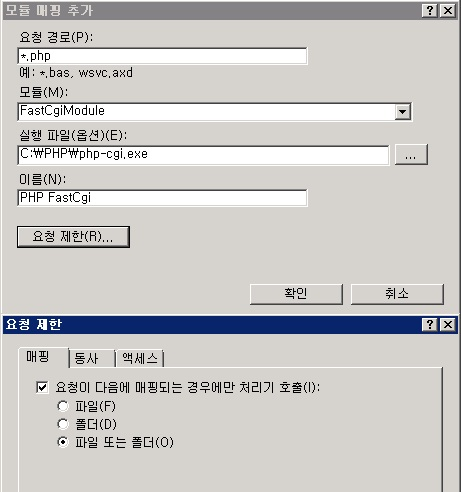 php_5.jpg