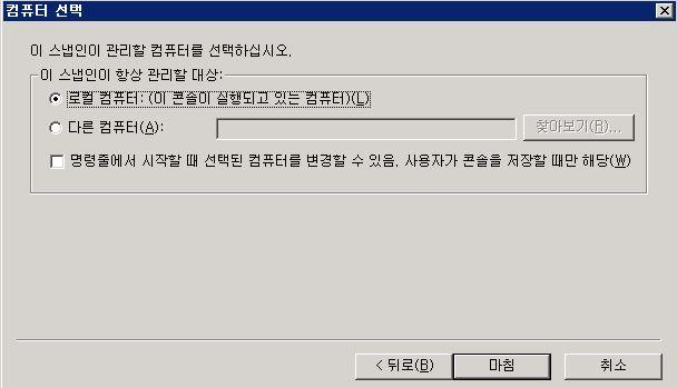 ssl_export07.JPG