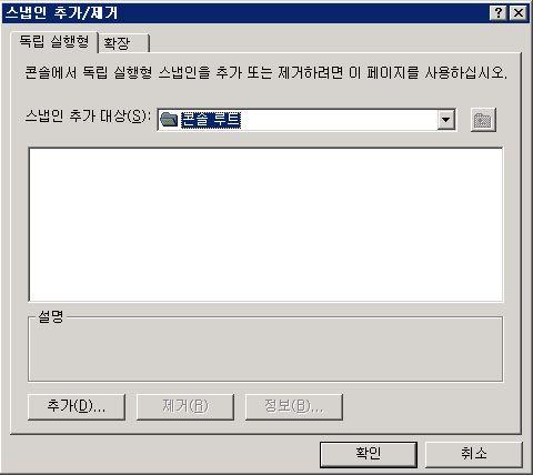 ssl_export04.JPG