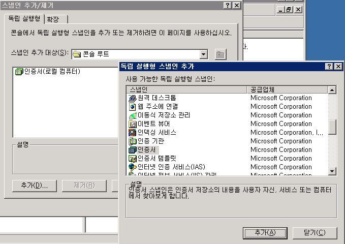 ssl_export08.JPG