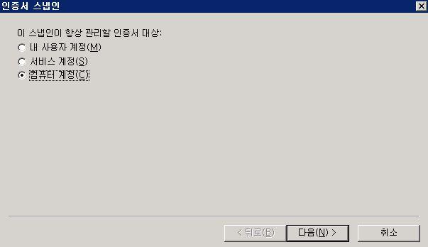 ssl_export06.JPG