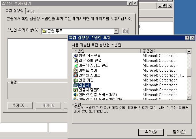 ssl_export05.JPG