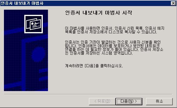 ssl_export12.JPG