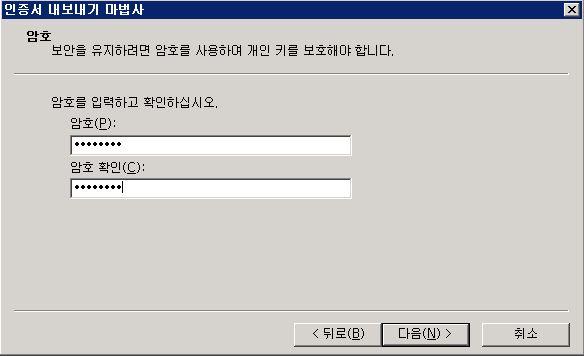 ssl_export15.JPG