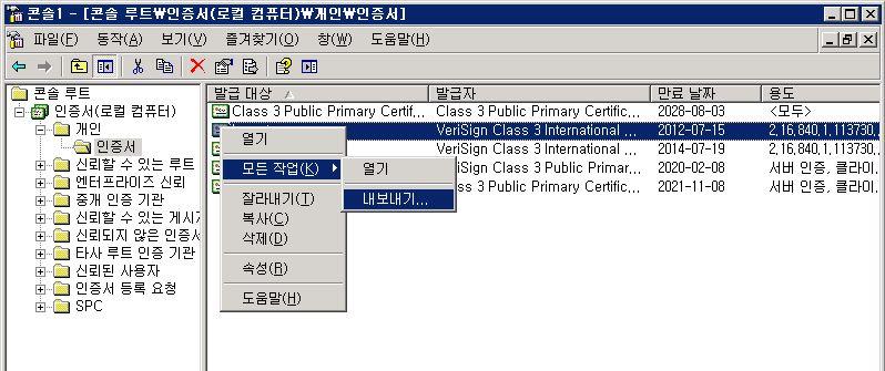 ssl_export11.JPG