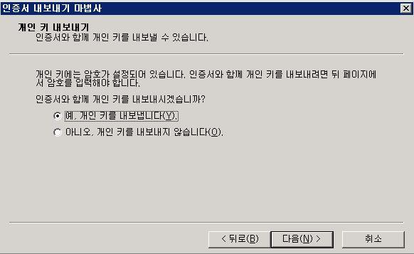 ssl_export13.JPG