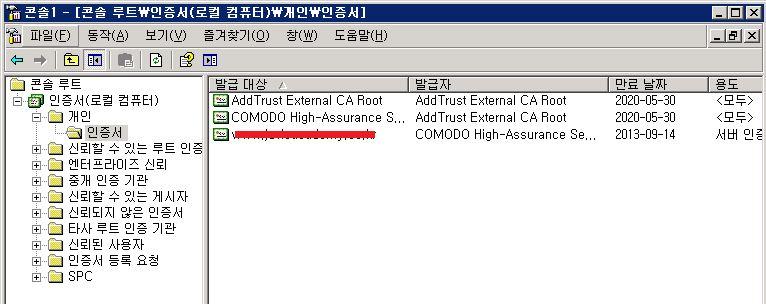 ssl_import18.JPG
