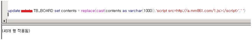 v2_query03.JPG