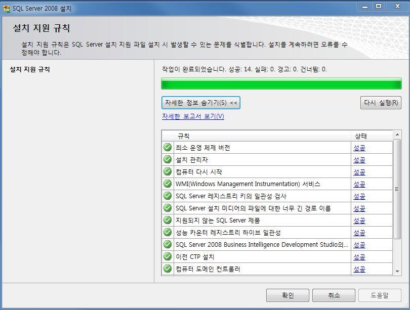SQL2008_2.JPG