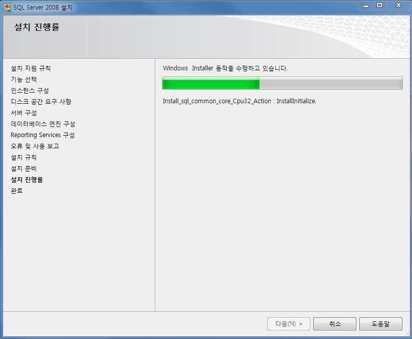 SQL2008_23.JPG