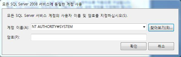 SQL2008_16.JPG