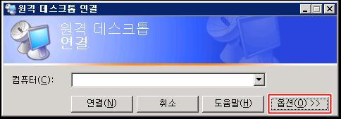 원격데톱2.jpg