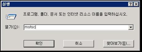 원격데톱1.jpg
