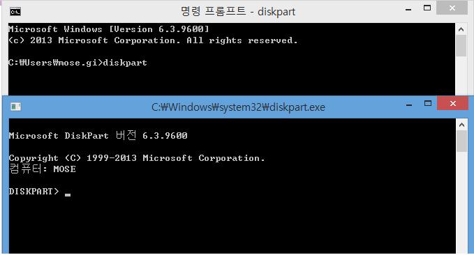 diskpart02.png