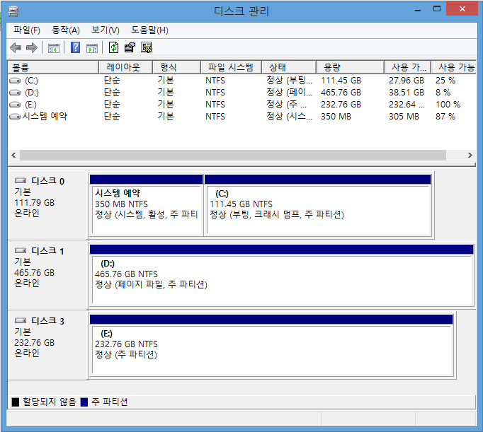 diskpart01.png