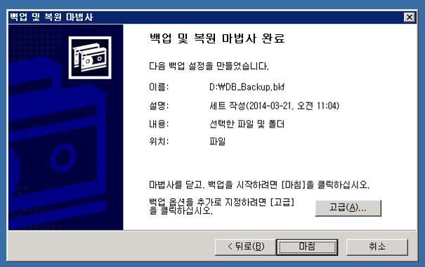 b9d74737e5379ea203595125df59cc87.png