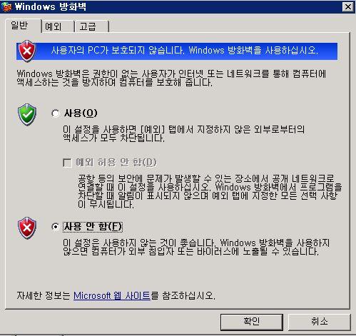 firewall04.JPG