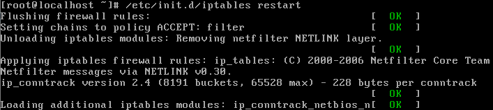 iptables4.png