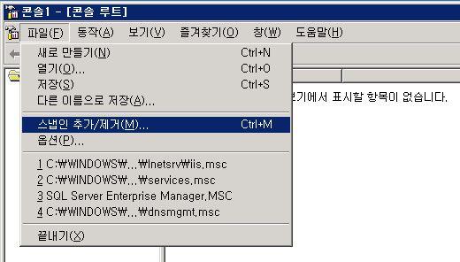 ssl_export03.JPG