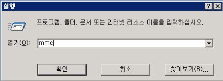 ssl_export01.JPG